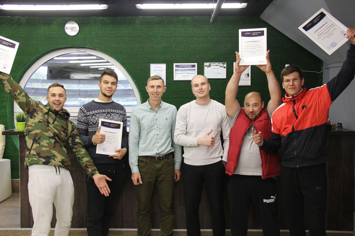 Выдача сертификатов после прохождения курса детейлинга